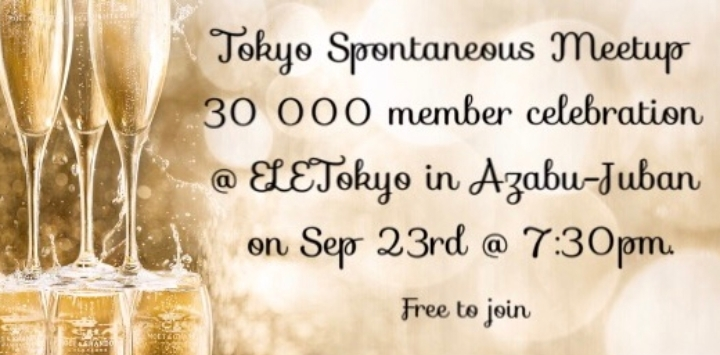Tokyo Spontaneous free to join 30 000 member'