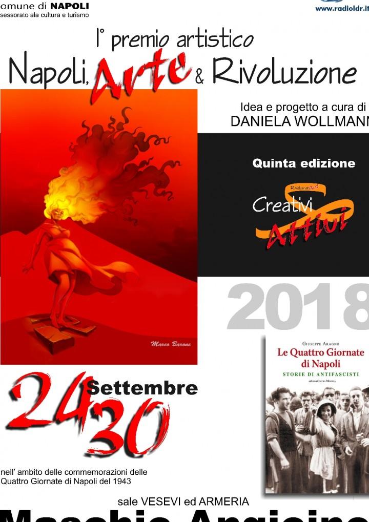 Premio Napoli Arte & Rivoluzione V edizione