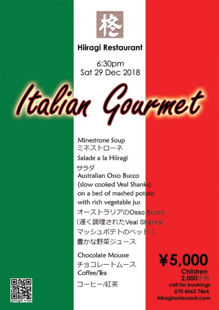 Italian Gourmet dinner