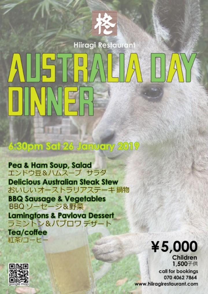 Australia Day dinner