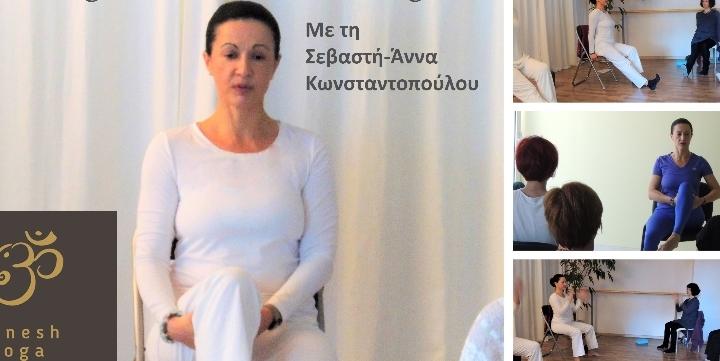 Chair Yoga Teachers Training