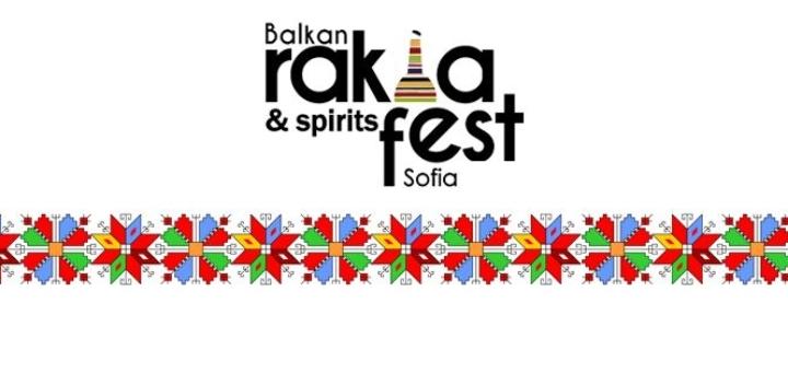Balkan Rakia and Spirits Fest 2018