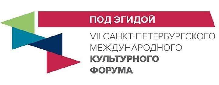 Наследие Андрея Рублева в деле охраны памятников