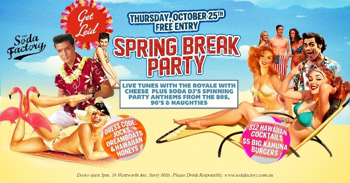 Spring Break Party at The Soda Factory!