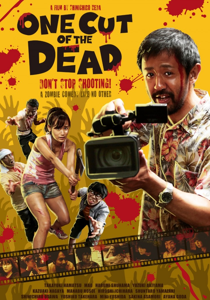 ONE CUT OF THE DEAD - Midwest Premiere