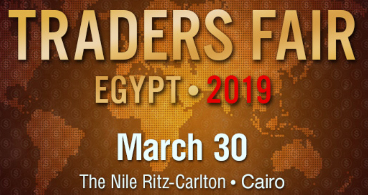 Traders Fair 2019 - Egypt (Financial Event)