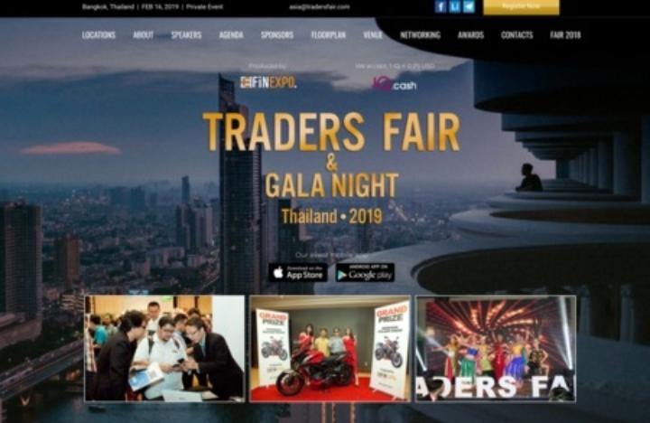 Traders Fair 2019 - Thailand (Financial Event