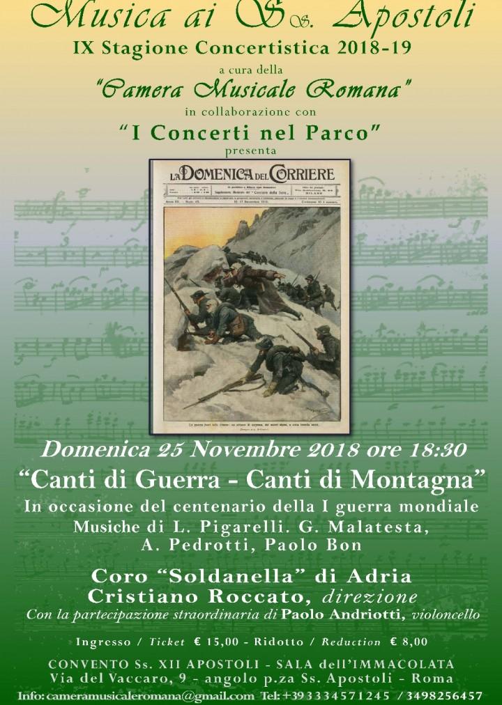 """Canti """"Canti di Guerra - Canti di Montagna"""""""