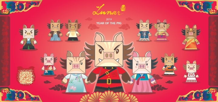 2019 LunarFest presented by Vendôme