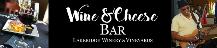 Lakeridge Winery After Hours - Feb 23