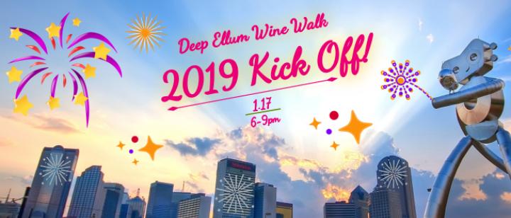 Deep Ellum Wine Walk: 2019 Kick Off!
