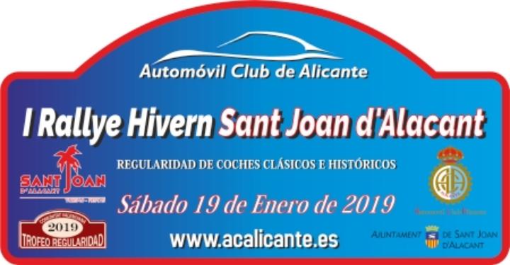 I Rallye Hivern Sant Joan d'Alacant 2019