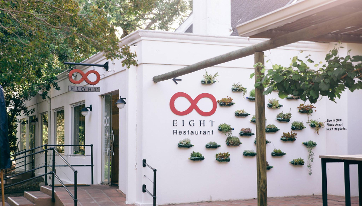 Celebrate a special Valentine's at Eight!