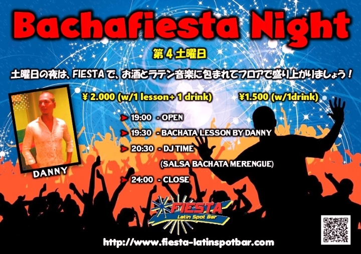 2/23 (Sat) BACHAFIESTA NIGHT