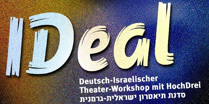 IDeal - dt.- israelische Theaterwoche