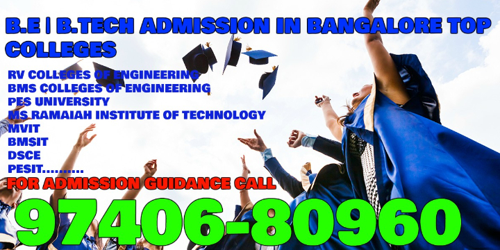 9740680960 Ms Ramaiah Institute Of Technology Admission Procedure 22 May 2019