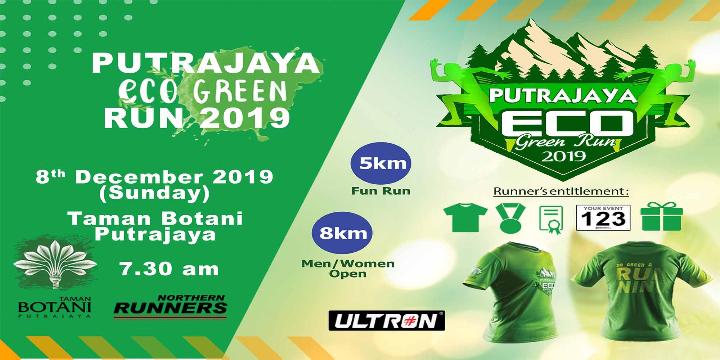 Putrajaya ECO Green Run 2019