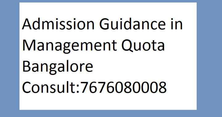 7676080008 Management Quota Admission In Ms Ramaiah Institute Of Technology Bangalore 15 Jul 2019