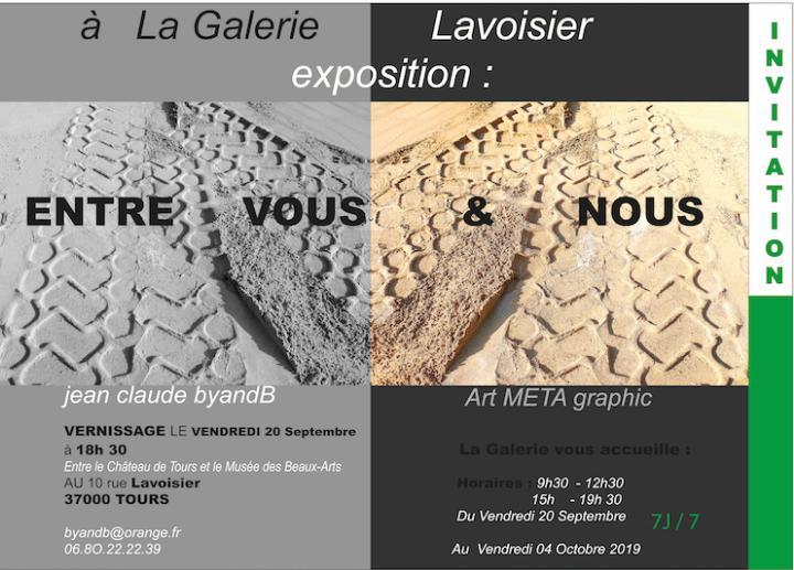 EXPOSITION INTER ACTIVE: ENTRE (antre) NOUS & VOUS