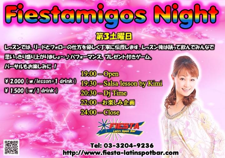 2/15(Sat) FIESTAMIGOS NIGHT